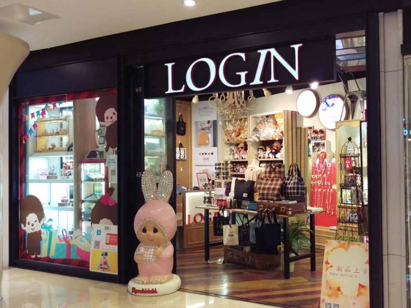 LOGIN综合店加盟 店内