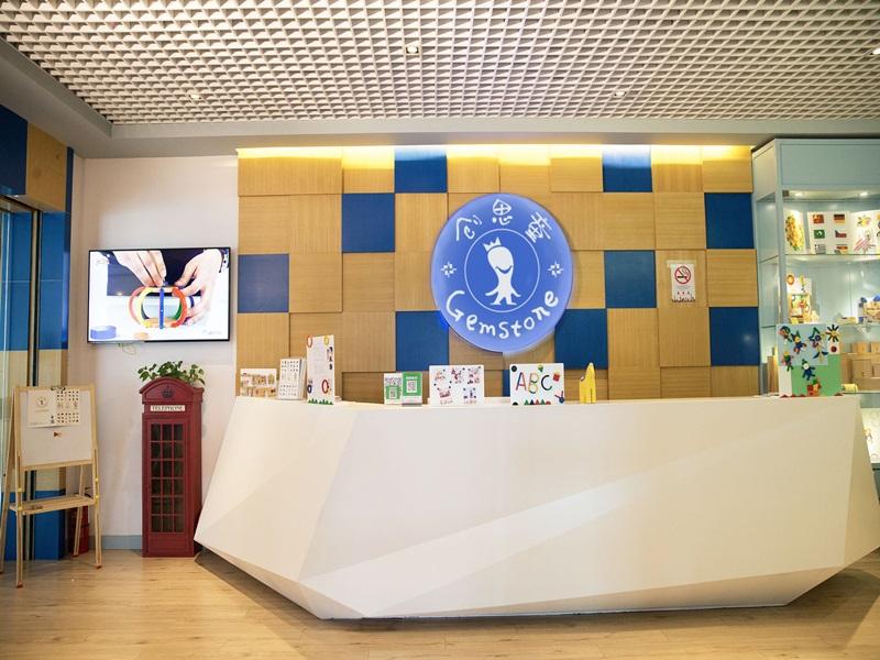 创思童思维教育加盟 门店