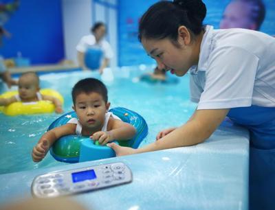 家有儿女水育加盟 家有儿女婴幼儿水育加盟