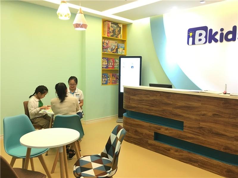 艾比岛教育加盟 培训中心
