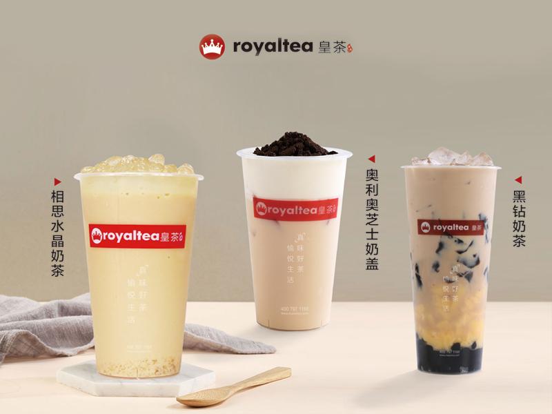 真悦皇茶加盟 店面图片