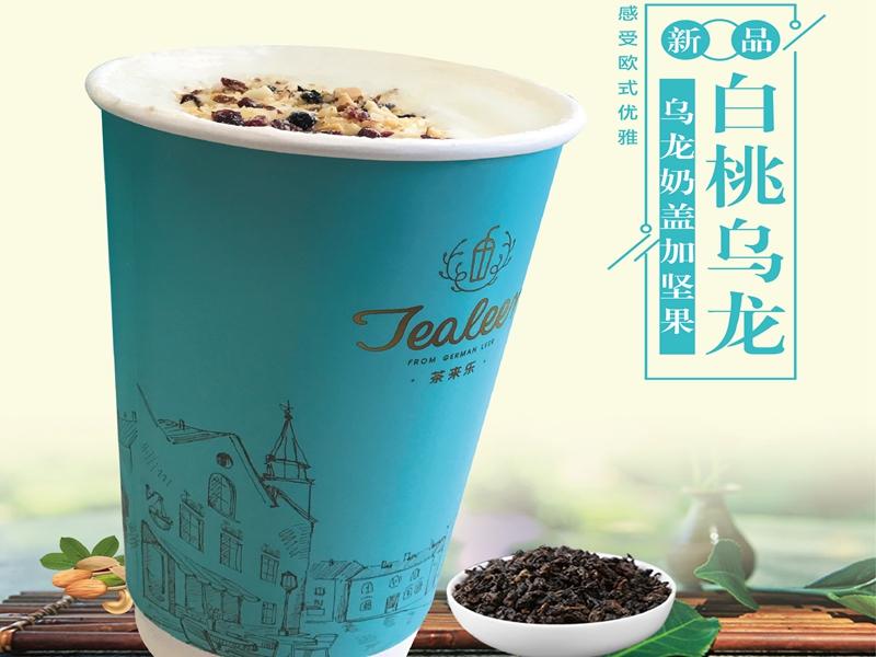 tealeer茶来乐加盟 茶来乐