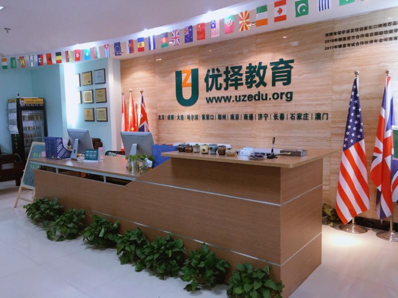 优择教育加盟 郑州优择教育加盟英语培训