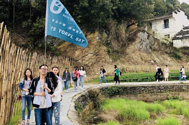优择教育加盟 郑州分校春游活动