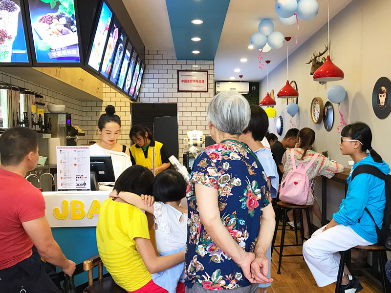 街吧奶茶加盟 店面图片