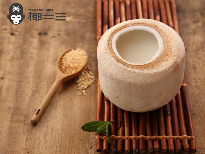 椰二三奶茶
