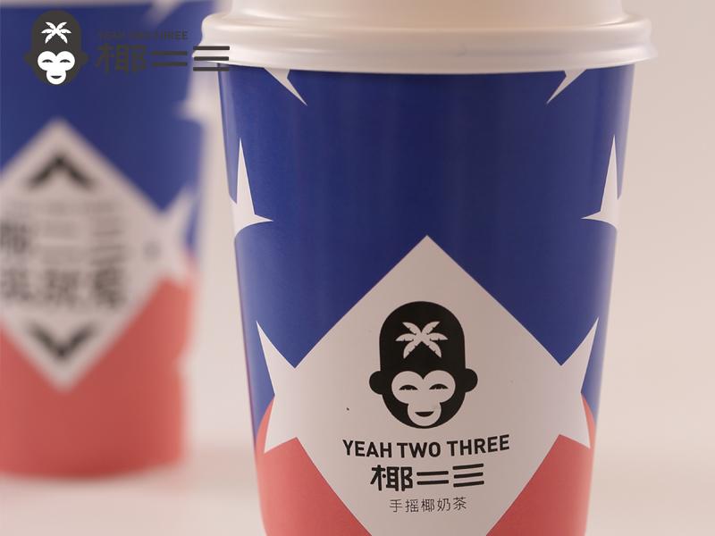 椰二三奶茶加盟 椰二三奶茶产品图11