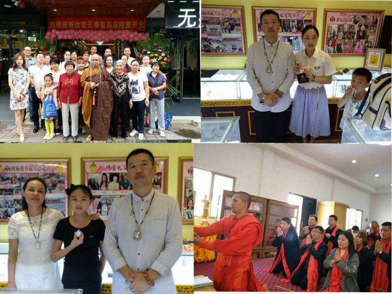 达梵天佛教饰品加盟 产品图