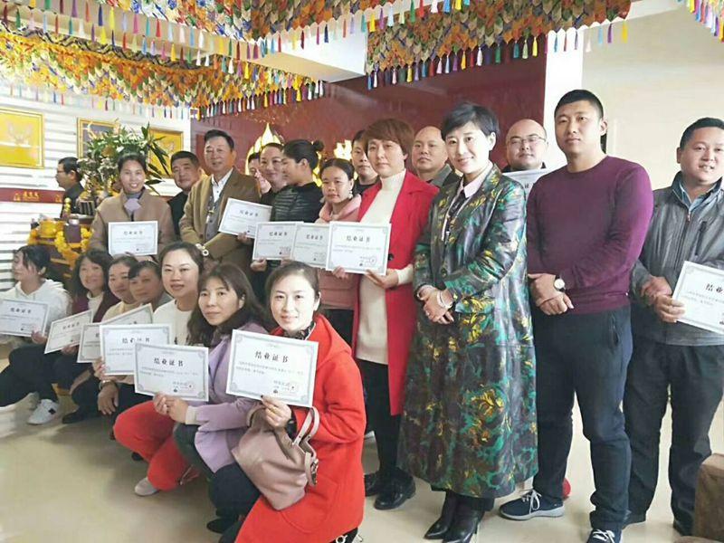 达梵天佛教饰品加盟 扶持培训毕业照