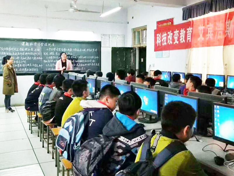艾宾浩斯智能教育加盟 5