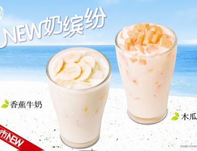 蜜菓奶茶加盟 蜜菓饮品招商加盟