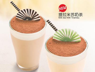 蜜菓奶茶加盟 蜜菓饮品招商