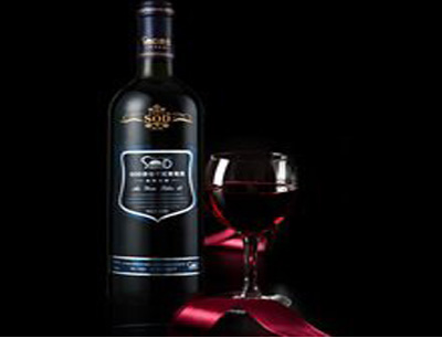 SOD貴仕干紅葡萄酒