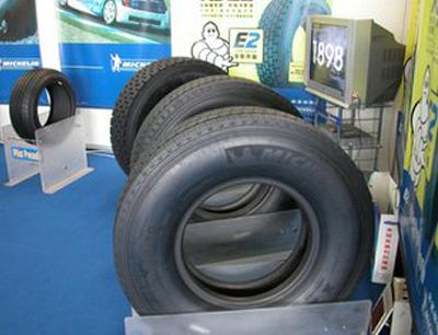 米其林轮胎加盟 米其林轮胎加盟
