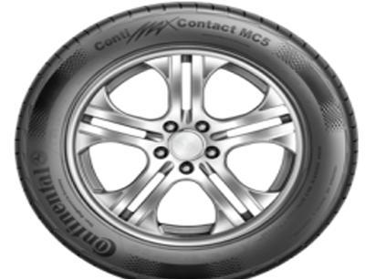 德国马牌轮胎加盟 德国马牌轮胎加盟