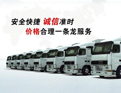 上海云舜物流加盟 云舜物流3