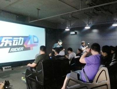 中国华录乐动4D影院加盟