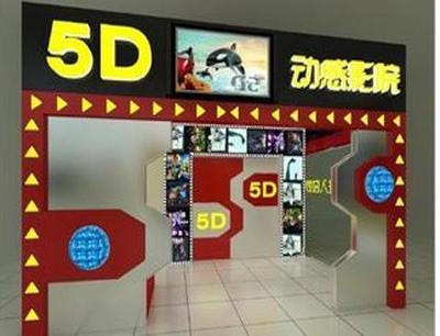 泷泽5D影院加盟 泷泽5D影院加盟