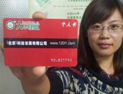 大中华律师联盟加盟 大中华律师联盟