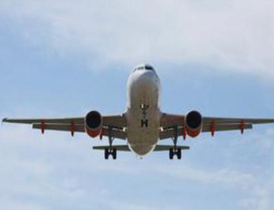 蓝翔航空机票加盟 蓝翔航空
