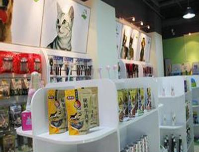 艾威宠物用品店加盟 艾威宠物用品店
