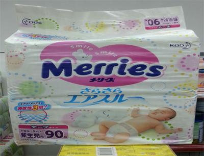 花王纸尿片加盟 花王纸尿片