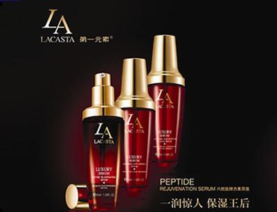 第一元素化妆品加盟 第一元素化妆品