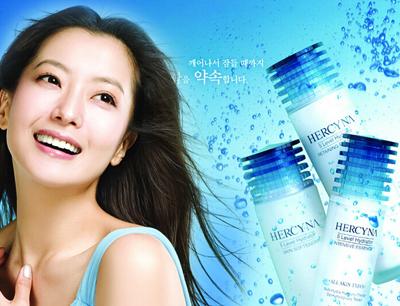 蝶妆化妆品加盟招商
