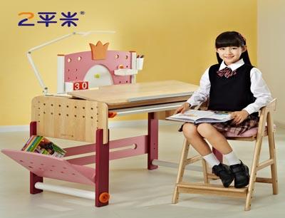 2平米学习桌加盟 2平米学习桌加盟
