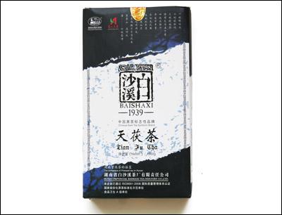 白沙溪黑茶加盟 白沙溪黑茶
