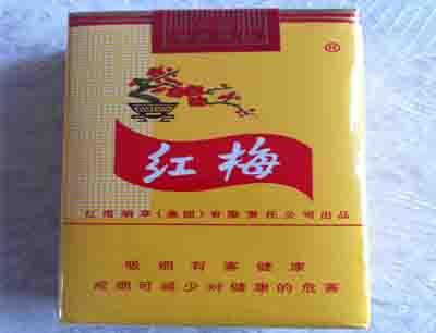 红梅香烟加盟 红梅香烟