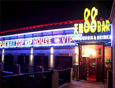 no88酒吧加盟 no88酒吧加盟