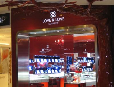 love与被love加盟 love与被love加盟