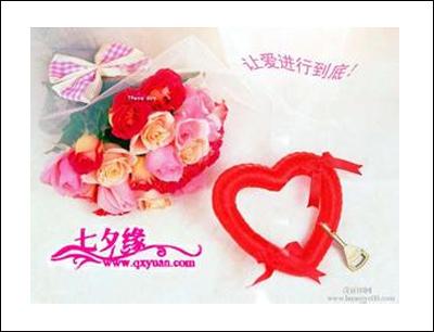 七夕缘婚介加盟 5