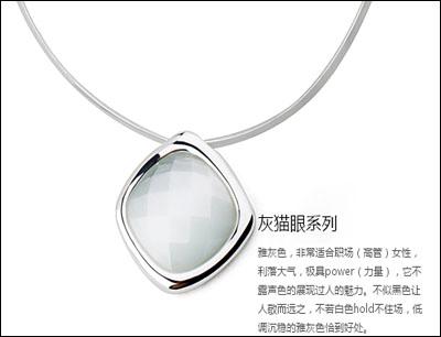 银时代饰品银饰加盟 银时代饰品银饰加盟