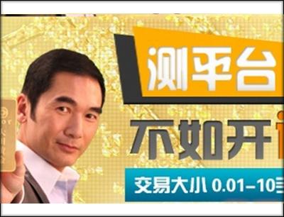 大田环球金业加盟 2