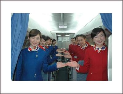 北京华展宏图加盟 2