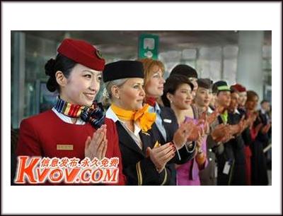 北京华展宏图加盟 3