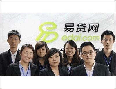 易贷金融加盟 5