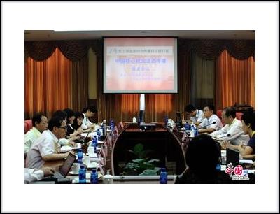 中国网娃加盟 5