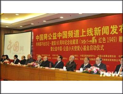 中国网娃加盟 2