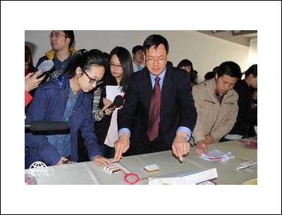 中国网娃加盟 4