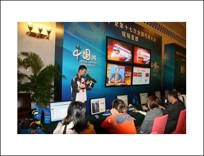 中国网娃加盟 1