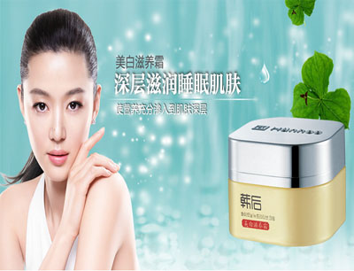 韩后化妆品加盟 韩后化妆品加盟