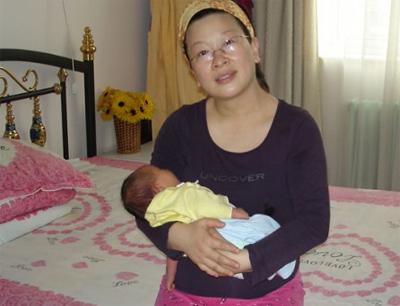 宝曦母婴护理加盟 宝曦母婴护理加盟