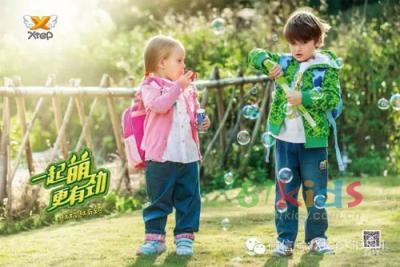 特步儿童鞋服加盟 特步儿童店面图