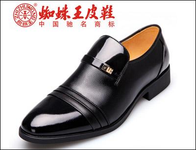 蜘蛛王鞋业
