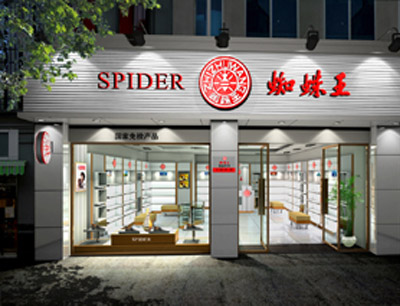 蜘蛛王鞋业加盟 蜘蛛王皮鞋加盟