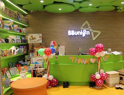 BBunion早教加盟 BBunion国际早教加盟