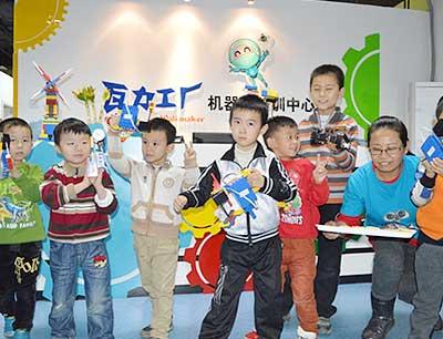 瓦力工厂机器人学校加盟 瓦力工厂店面